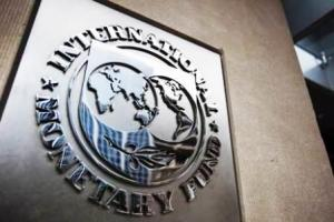FMI-Fondo-Monetario-internazionale